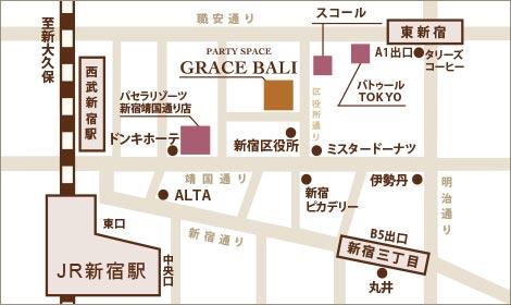 最寄り駅からバトゥール東京までのアクセス